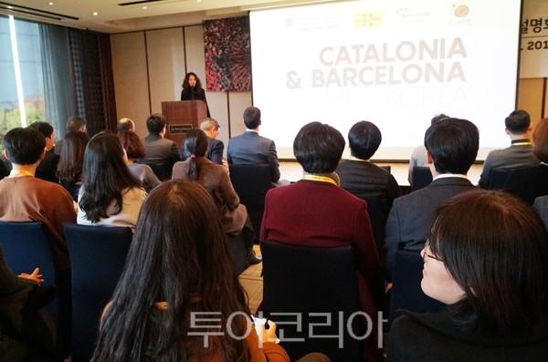지난 11월 28일 열린 카탈루냐-바로셀로나 한국을 만나다(CATALONIA & BARCELONA Meet SEOUL 2019) 워크숍'